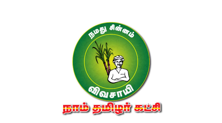 Lok Sabha Election 2019 Symbol allotted to the Naam Tamilar party