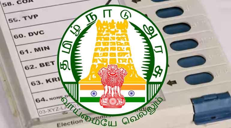 Tamil Nadu Election 2016 Leading