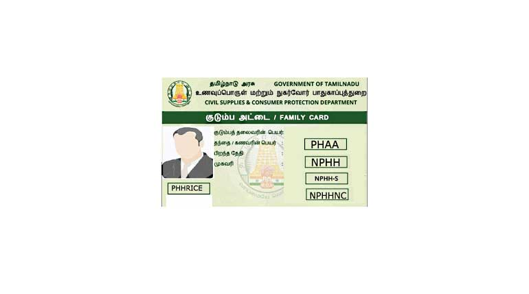 Tamil Nadu AIADMK Government Announces Ration Card Holders Criteria