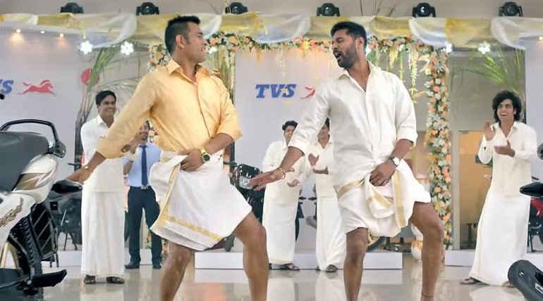 Prabhu Deva Joins Dhoni For CSK Promo Video