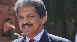 Anandh Mahindra To Fund A New Indian Version Of Facebook