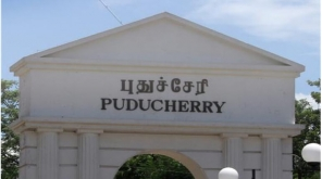 Pudhucherry Speaker Blocked The Entry OF BJP MLAs In The Assembly