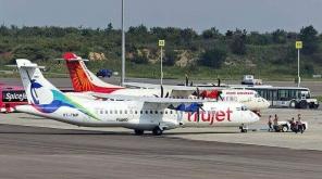 Air Service Has Been Relaunched Again In Salem. Image credit:Atamvir Multani/Wikimedia Common