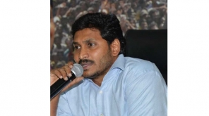 5 YSR Congress MPs Resigned Citing AP Special Status. Image Credit:Twitter@ysjagan