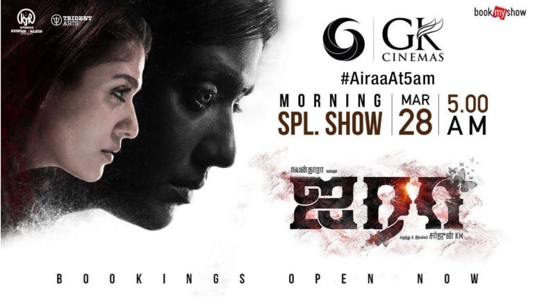 Airaa Chennai Early Morning Show Image Courtesy GK Cinemas