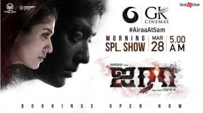 Airaa Chennai Early Morning Show Image Courtesy GK Cinemas