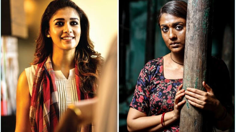 Airaa Movie Release Date Image Courtesy KJR Studios
