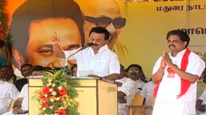 Stalin Speech at Madurai