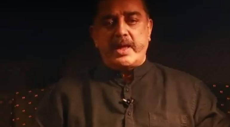 Kamal Hassan Tweet against the Pollachi rapists