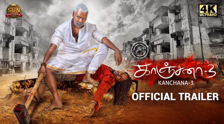 Kanchana 3 Official Trailer, Image Courtesy Sun Pictures