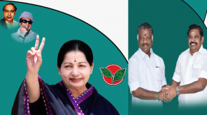AIADMK Election Statement 2019. Image Source:@AIADMKITWINGOFL