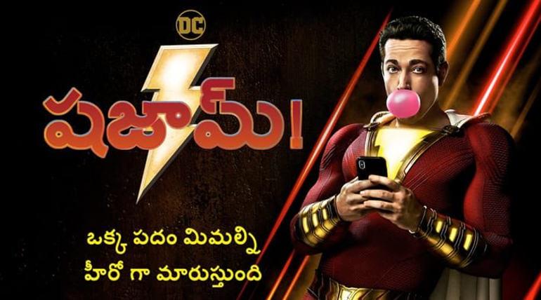 SHAZAM Telugu Poster Courtesy shazammovie.com