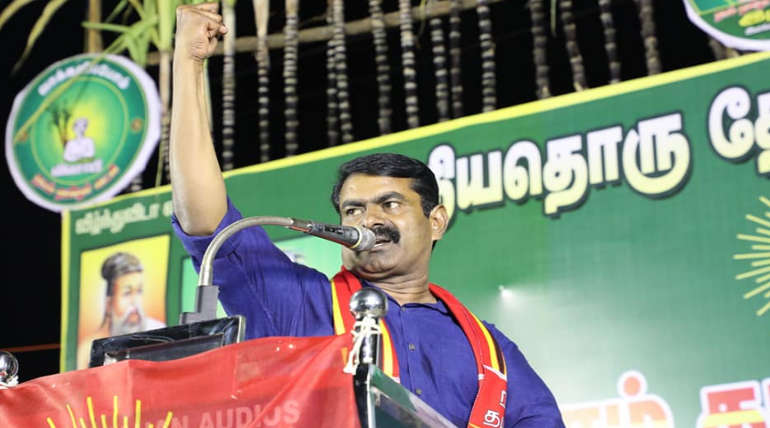 Naam Tamilar Party Seeman Speech in Vadalur
