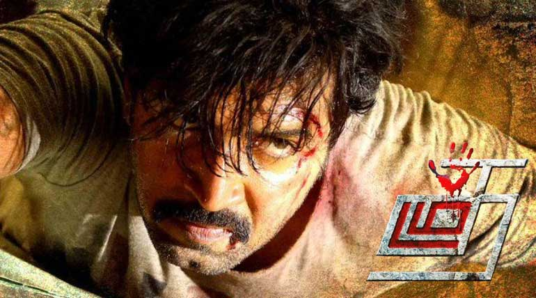 Thadam running successfully in theaters Image Courtesy Radhan Cinema People