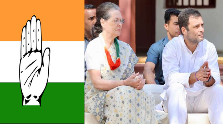 Congress Not Contesting in 7 Constituencies in UP
