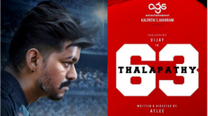 Thalapathy 63 Movie Update Image Fanmade Poster of T63