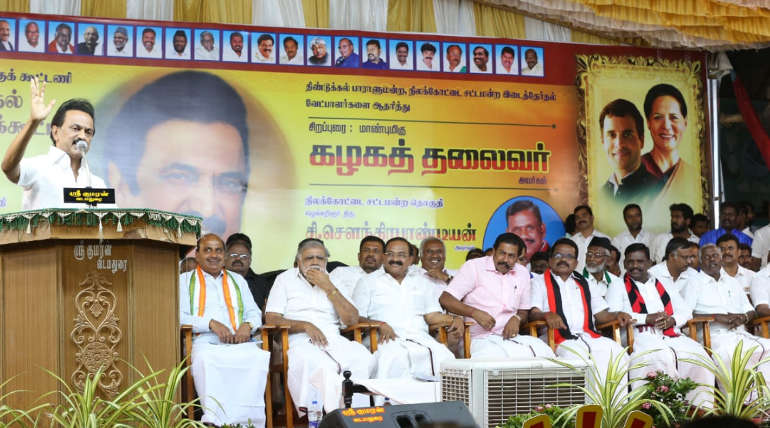 DMK Leader Stalin Campaign in Dindugal district