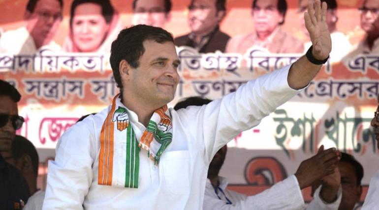 Rahul Gandhi about Scrap NITI Aayog