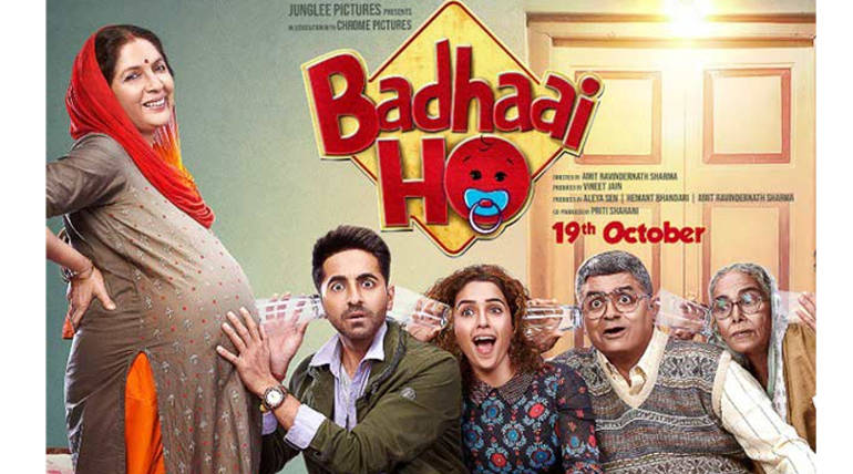 Badhaai Ho Remake Image Courtesy  company Junglee Pictures