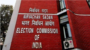 Lok Sabha Election 2019 Final Candidate List Release Date