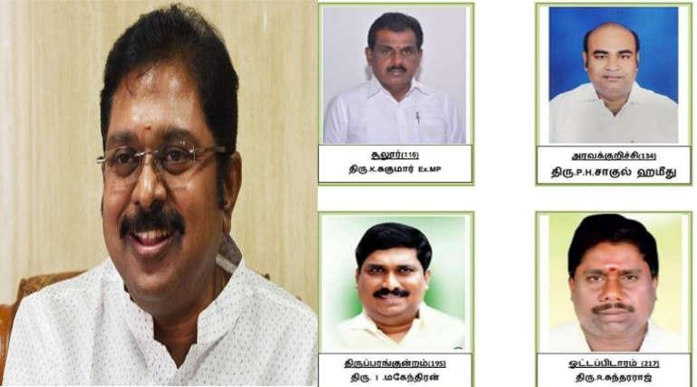 TTV Dhinakaran AMMK Announced Candidates