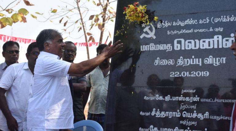 G Ramakrishnan Predicts about Upcoming Elections