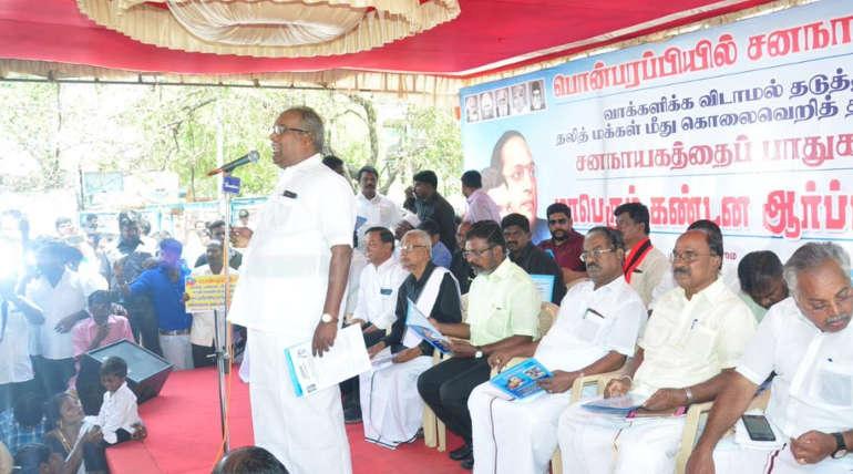 Viduthalai Chiruthaigal Katchi President Thol Thirumavalavan in Ponparappi