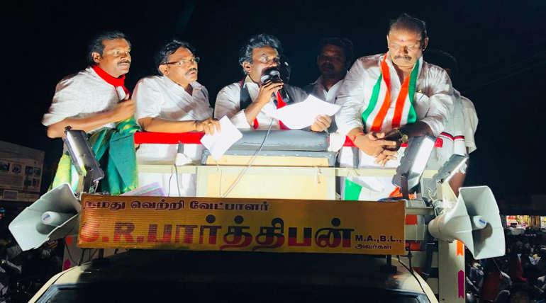 Who WinSalem Lok Sabha constituency