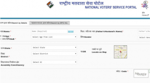 Lok Sabha Election 2019 Electoral Search of Voter List
