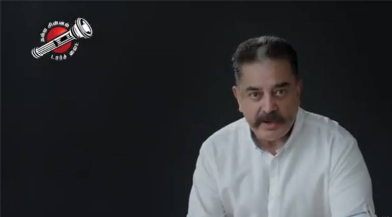Will MNM Coalition with BJP after election: Kamal Haasan Clarification
