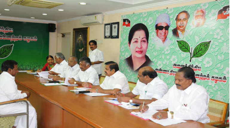 AIADMK Byelection Candidates for Four Legislative Assembly Constituencies