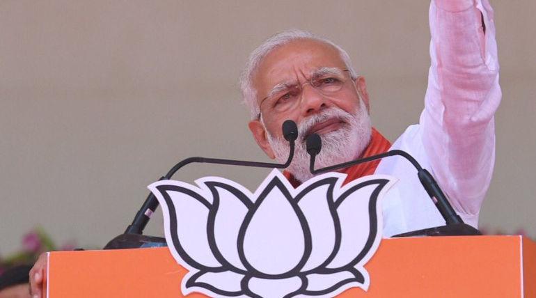 Narendra Modi Campaign Speech