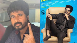 Sivakarthikeyan Vote Issue: