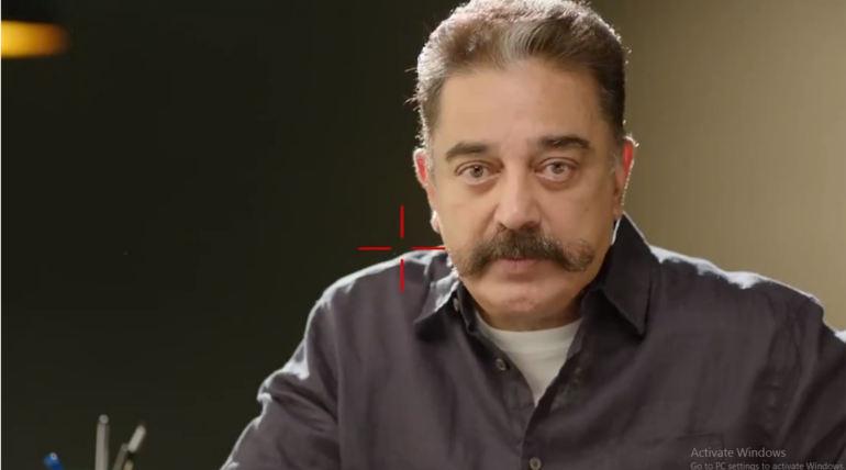 Kamal Haasan Condemns Ponparappi Riots
