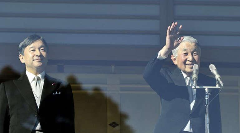 Emperor Akihito New King of Japan Monarchy