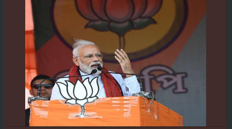PM Modi Indictment at Coimbatore about DMK Congress Coalition