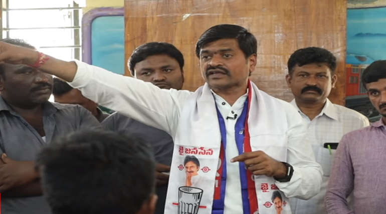 Actor Pawan Kalyan Jansena Party Candidate Arrested