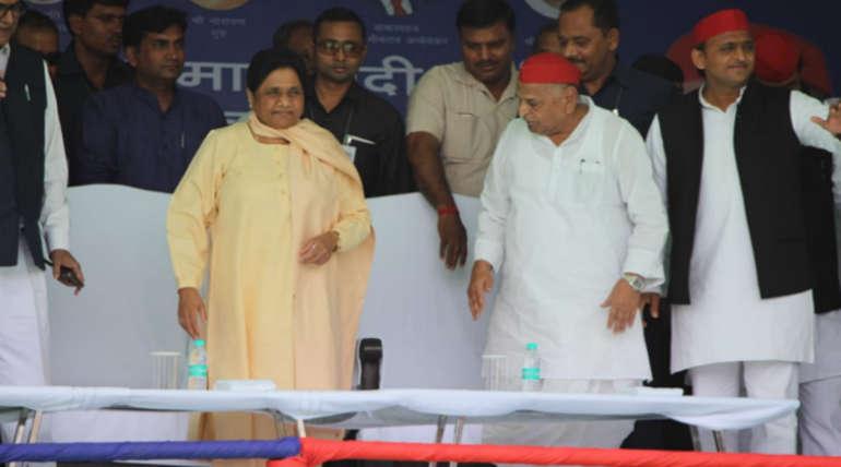 Uttar Pradesh Lok Sabha Election 2019 Mulayam Singh and Mayawati