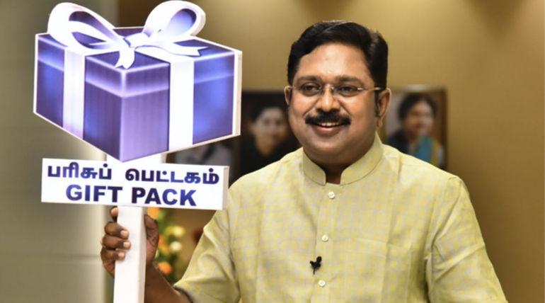 TTV Dinakaran, General Secretary of AMMK