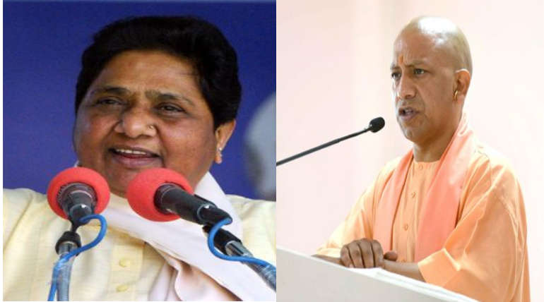 Yogi Adityanath and Mayawati Banned For Campaign