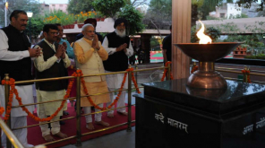 Prime Minister and President Tributes Jallianwala Bagh