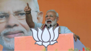 Narendra Modi Speech in West Bengal