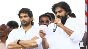 Allu Arjun Campaign for Pawan Kalyan Jan Sena Party