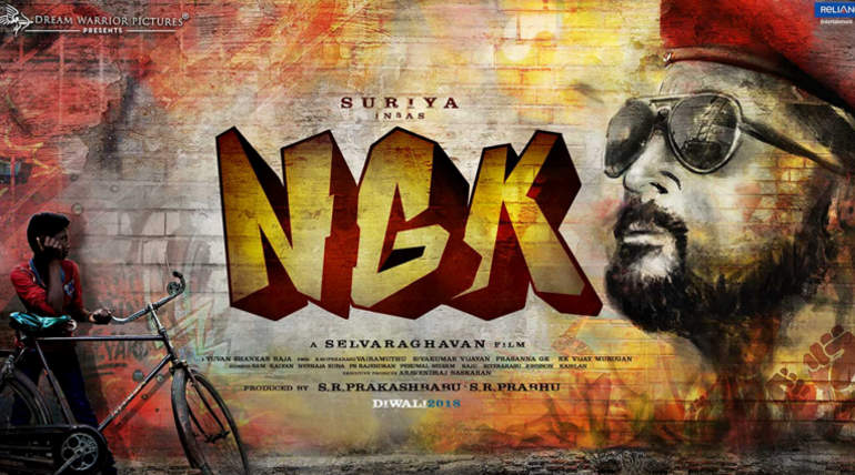 NGK First Single Update is here , Image Courtesy - DreamWarrior Pictures