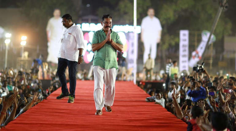 Makkal Needhi Maiam 2019 Kamal Haasan Pondicherry Public Speech