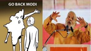 Go Back Modi HashTag again Getting No 1 Trend in India