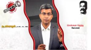 MNM South Chennai Candidate
