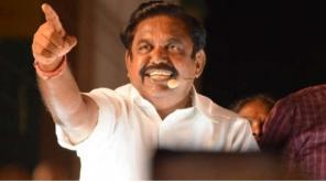 Chief Minister Edappadi Palanisamy Speech in Coimbatore