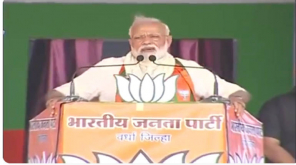 Chawkidar of Toilets Narendra Modi Speech in Maharastra