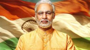 PM Narendra Modi Movie Adjournment of Release Date